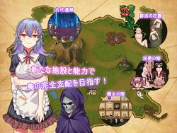 Witch Island II (Alibi+) screenshot 0