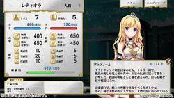 Kenseiki Alpha Ride (Eternal) screenshot 7