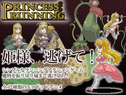 Princess Running (SCAR) screenshot 0