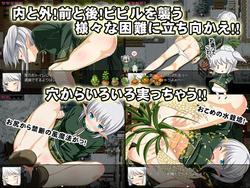 We Have No Rice! ~Magical Farming Survival RPG~ (crotch) screenshot 3