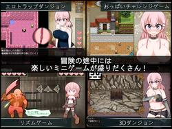 That's why thief Sylphy became a slave screenshot 6
