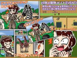 Zookeeper Mission! screenshot 0