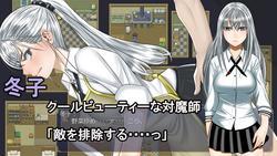 Isekai Transmission screenshot 1