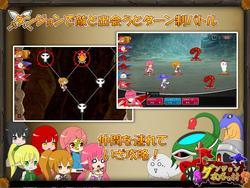 Dungeon Capture Village screenshot 6