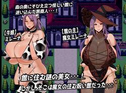 Mirena's Manor (Kazama dojo) screenshot 2