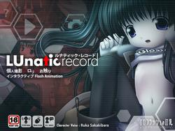 (Сборник) Lunatic Record 1-2 (Ero Flash Frontier) screenshot 0
