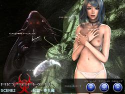 BIOSEEKER movie vol.2 screenshot 5