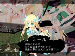 Kurono screenshot 3