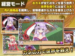 Reapers Club + DLC screenshot 0