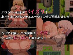 Shota-Loving Succubus and The Paizuri Sluts screenshot 1