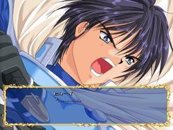 Castle Fantasia 2 ~Seima Taisen~ (Studio e.go! screenshot 3