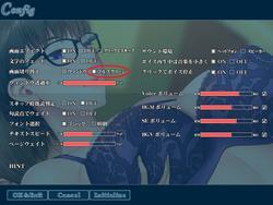 Work Sex of a Sober Maid screenshot 7