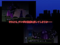 Zansenki Exwell screenshot 4