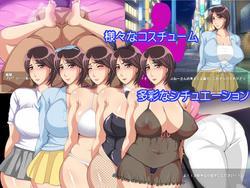 Tansin funin chuu !! ~ tsuma netorare shimyureshon gemu ~ (STARWORKS) screenshot 2
