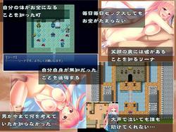 Rina's Risky Errand screenshot 1