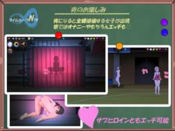 Time Loop NTR screenshot 3