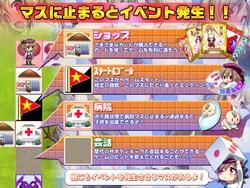 Sugoroku SEX: The Dice Game screenshot 3