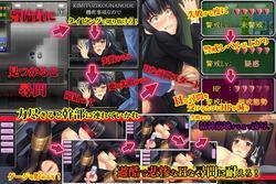 Undercover Investigator Erica screenshot 1