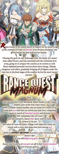 Rance Quest Magnum screenshot 0