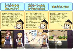 Terrible Laboratory (aburasobabiyori) screenshot 5