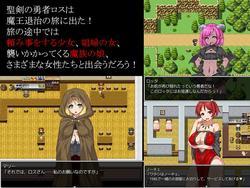 Sextastic Tales of the Sacred Sword Hero screenshot 0