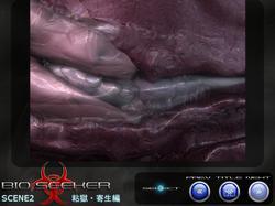 BIOSEEKER movie vol.2 screenshot 18