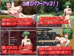 Taima Ninja HIRAGI screenshot 1