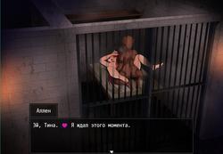 Tina: Swordswoman of the Scarlet Prison screenshot 4