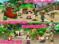 Female Warrior Mancas: Troll and The Princess Chained (nekofuguri) screenshot 1