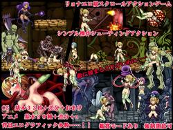 Treasure Hunter Eriru (Himitsu Kessha) screenshot 1