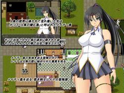 Kuro Reina's Gaiden ~Mermaid Island and the Fortune's Saint~ screenshot 1