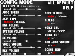 Kyonyuu Seido Kaichou Chijoku no Hakudaku Kuro Tights ~Konna Yatsu no Okazu ni Naru nante!~ screenshot 2