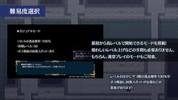 Obscurite Magie ~ Corrupt Town of Luedidalia (Instant Flowlighter) screenshot 5