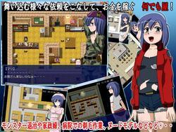 Yorozuya * Princess screenshot 0