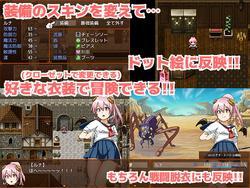 Succubus Runa and Erotic Dungeon screenshot 2