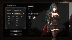 Iris Covenant: Song of the Forgotten Heroes screenshot 5