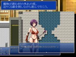 Tower of Talia screenshot 0