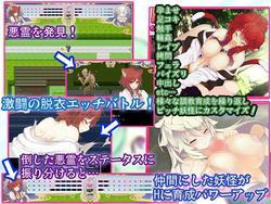 Your Yokai Harem -Raising Ecchi Ghosts!?- (Microwaved) screenshot 0