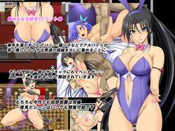 Kuro Reina's Gaiden ~Mermaid Island and the Fortune's Saint~ screenshot 3
