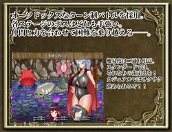 Failure Witch Iris and the Philosopher's Stone screenshot 3