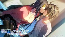 Hikari no Umi no Apeiria (Silky's Plus Dolce) screenshot 5