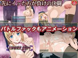 Emiliana: Holy Lady's Demonic Covenant screenshot 3