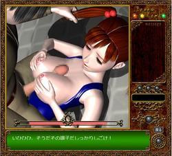 Hony Comb/Shoujo kankin (Double Soft Cream) screenshot 3