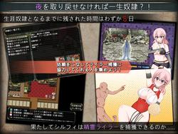 That's why thief Sylphy became a slave screenshot 2