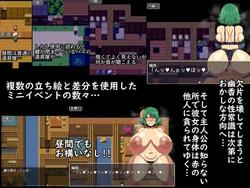 Yuka -Scattered Large Youkai Fragments- screenshot 3