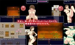 Yokoshima Salon (monotool) screenshot 2