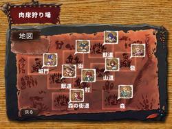 Goblin's Nest + 2 DLC screenshot 0