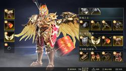 Blade of God + DLC screenshot 22