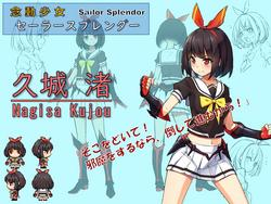 Psychokinetic Girl Sailor Splendor screenshot 0