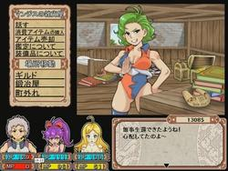 Dungeon of Erotic Master (rusimarudou) screenshot 6